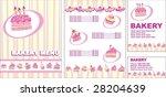 bakery | Shutterstock .eps vector #28204639