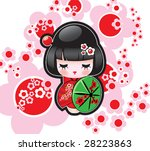 vector illustration of the...