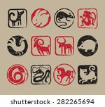 Twelve Chinese Zodiac Stamps