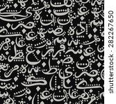 black and white seamless... | Shutterstock .eps vector #282267650