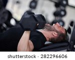 adult man with weight training... | Shutterstock . vector #282296606