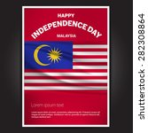 malaysia independence day poster | Shutterstock .eps vector #282308864