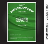 saudi arabia independence day... | Shutterstock .eps vector #282314480