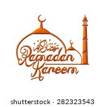 ramadan mosque with ramadan... | Shutterstock . vector #282323543