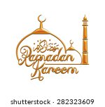 ramadan mosque with ramadan... | Shutterstock . vector #282323609