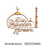 ramadan mosque with ramadan... | Shutterstock . vector #282323660