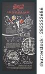 restaurant menu design.  | Shutterstock .eps vector #282333686