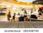 coffee shop blur background... | Shutterstock . vector #282438740