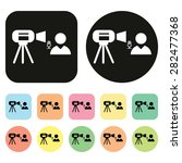 video camera icon. vector