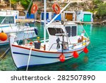 traditional greece series ... | Shutterstock . vector #282507890