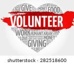 volunteer word cloud  heart... | Shutterstock .eps vector #282518600