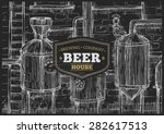 brewery factory background.... | Shutterstock .eps vector #282617513