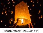 floating lantern  yi peng...   Shutterstock . vector #282634544