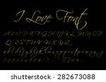 gold elegant font | Shutterstock . vector #282673088