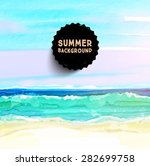 watercolor seascape for summer...