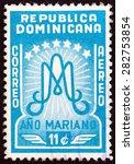 dominican republic   circa 1954 ... | Shutterstock . vector #282753854