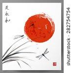 leaves of grass  three... | Shutterstock .eps vector #282754754