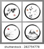 set of cards with pine tree ... | Shutterstock .eps vector #282754778