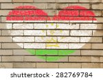 heart shaped flag in colors of...   Shutterstock . vector #282769784