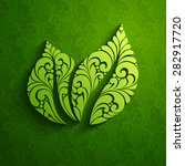 Decorative Ornate Green Leaf...