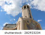 church | Shutterstock . vector #282923234
