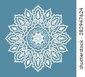 round pattern design element  | Shutterstock .eps vector #282947624