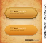 arabesque banners template with ... | Shutterstock .eps vector #282959264