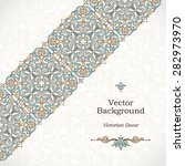 vector ornate diagonal border... | Shutterstock .eps vector #282973970
