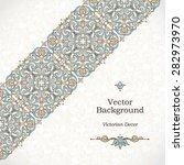 vector ornate diagonal border... | Shutterstock .eps vector #282973970