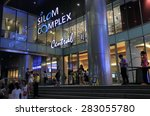 Small photo of BANGKOK THAILAND - APRIL 20, 2015: Unidentified people shop at Silom Complex Central. Silom has the most cosmopolitan streets and major financial centre of Thailand.