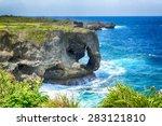 manzamo cape in okinawa  japan | Shutterstock . vector #283121810