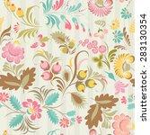 stock vector seamless pattern... | Shutterstock .eps vector #283130354