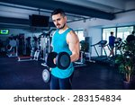 fitness instructor at the gym   ...   Shutterstock . vector #283154834