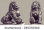 Guardian Lion Foo Fu Dog Guard...