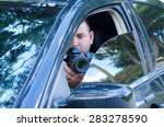 private investigator on a... | Shutterstock . vector #283278590