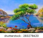 Oil Painting   Seashore  Trees  ...
