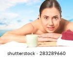 summer  care  face. | Shutterstock . vector #283289660