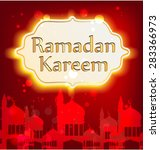 holiday ramadan kareem to the... | Shutterstock .eps vector #283366973