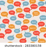 seamless pattern with speech... | Shutterstock .eps vector #283380158