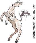 white horse | Shutterstock .eps vector #283589729
