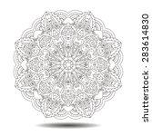 mandala element. symmetric... | Shutterstock .eps vector #283614830