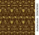 pattern of egyptian... | Shutterstock .eps vector #283658360