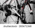 Parts Bicycle Wheel  Chain ...