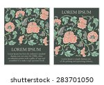 set of floral asian card... | Shutterstock . vector #283701050