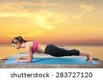 plank  yoga  fitness. | Shutterstock . vector #283727120