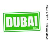 Dubai White Stamp Text On Green