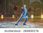 st.petersburg russia   january... | Shutterstock . vector #283830176