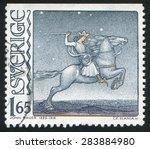 Sweden   Circa 1982  Stamp...