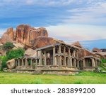 Ancient Indian City Ruins...