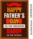 Happy Father\'s Day Template ...